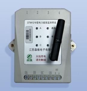 电力能效监测终端(4路)