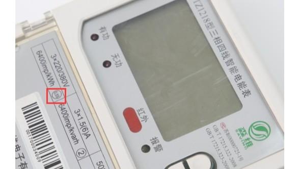 如何区分三相四线智能电能表的精度等级?