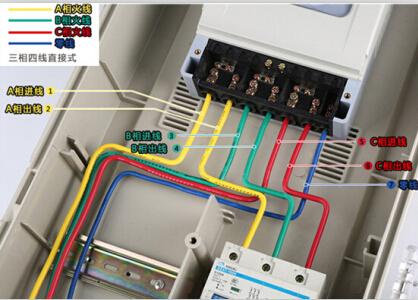三相四线智能电表接线