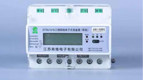 解析导轨式电表的优缺点