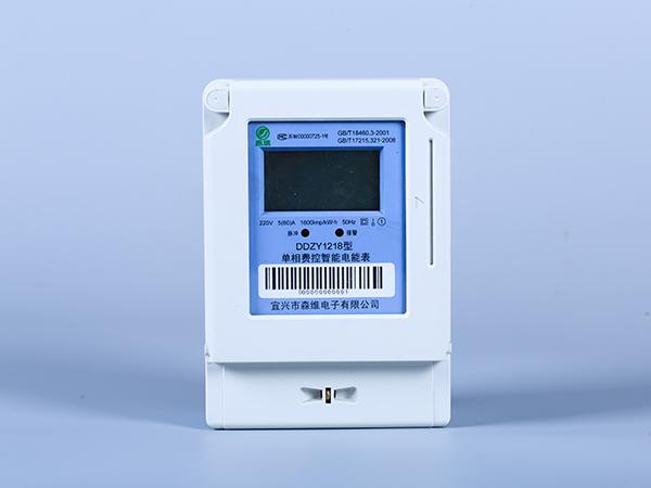 普通单相预付费电能表(IC卡)