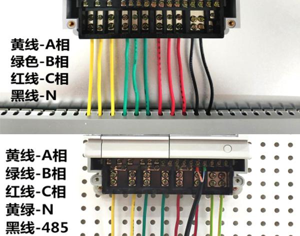 三相费控智能电能表(本地、Lora)