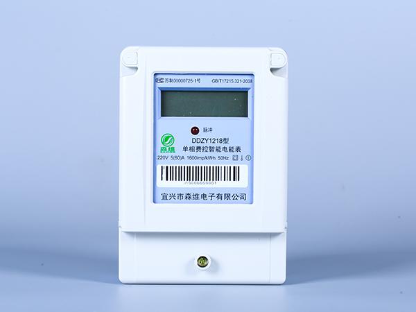 单相简易多功能电能表单相简易多功能电能表