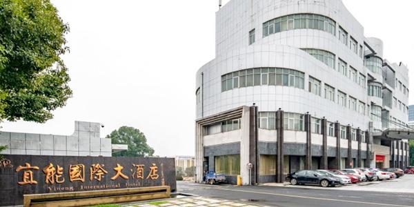 森维电子为智能监测系统宜能国际酒店设计智能监测系统