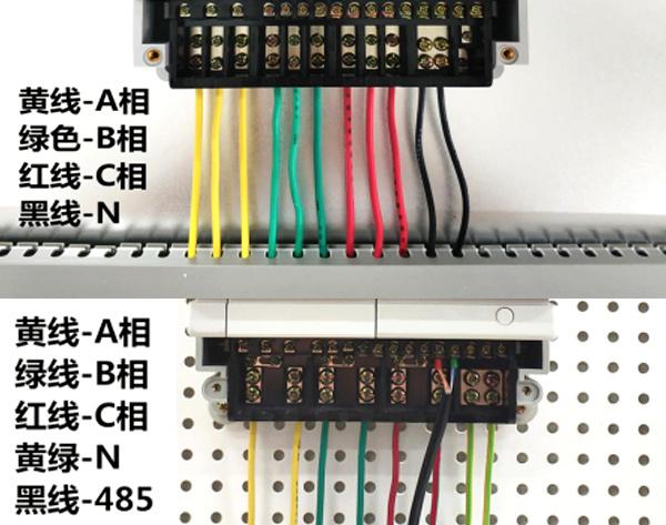 三相智能电能表