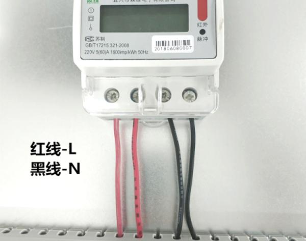 单相导轨式预付费电能表(本地)