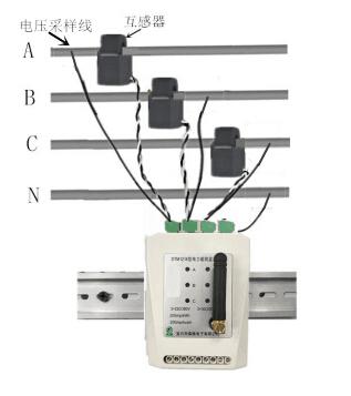电力能效监测终端