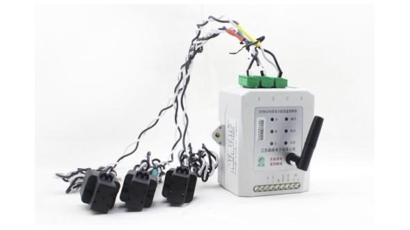 分表计电解决方案介绍