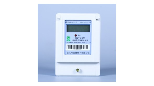 家用单相电表使用注意事项