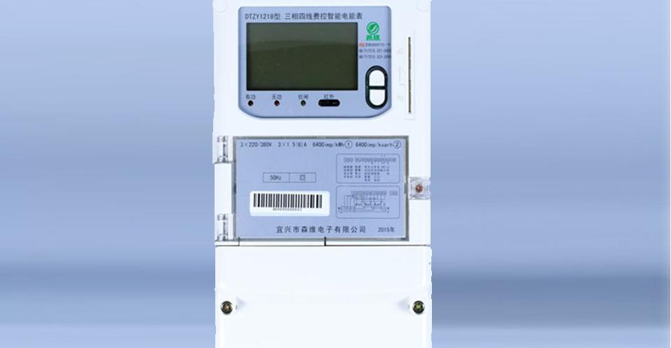 【信息化管理系统】农田灌溉用电解决方案