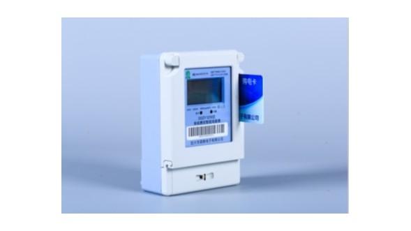 IC卡电能表怎么样?