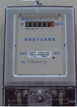 机械式电能表