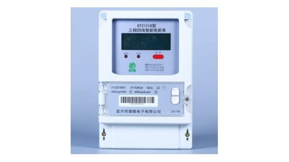 多功能智能电表有哪些功能特点?