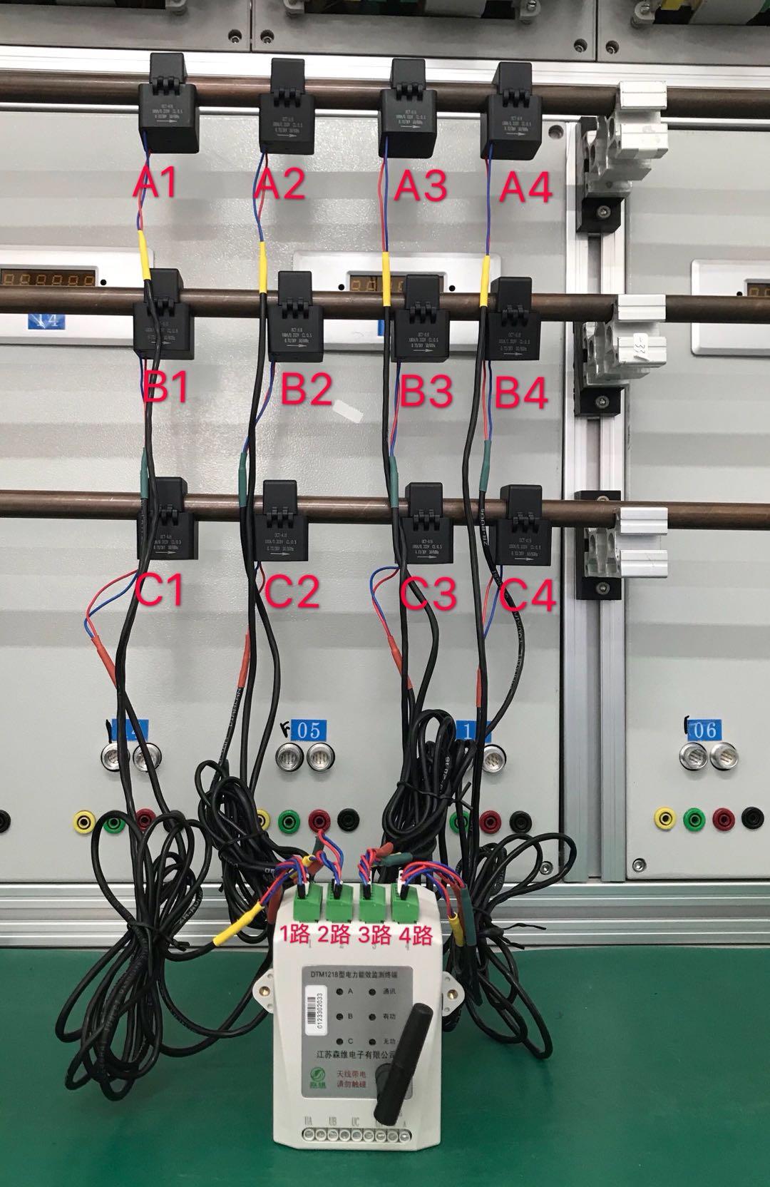 电力能效监测终端(4路)接线图