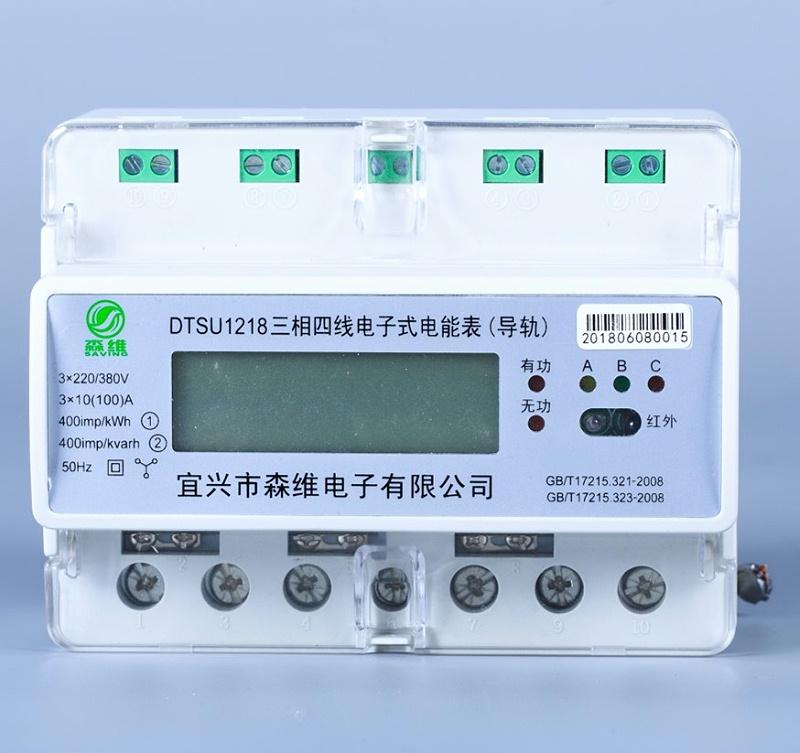 三相电子式电能表表功能(导轨式)
