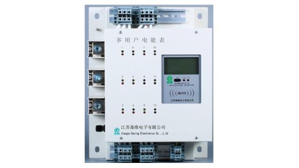 多用户电能表真的可以多户控制吗?