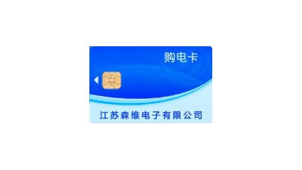 IC卡智能电表,如何正确使用IC卡