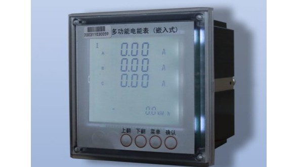 嵌入式多功能电能表简介