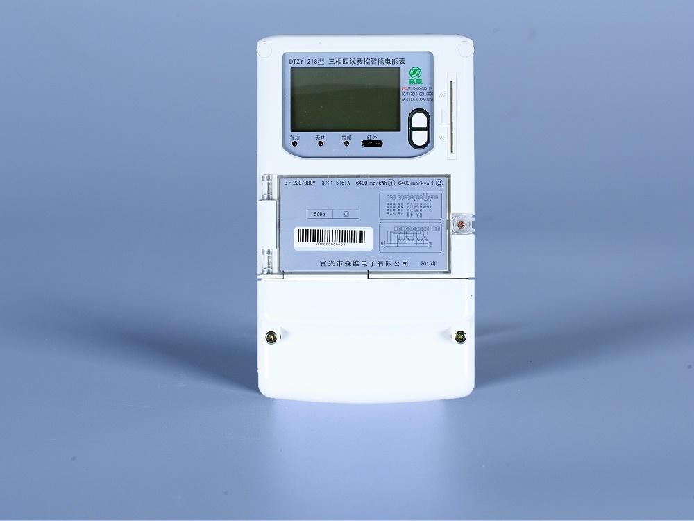 三相四线费控智能电能表(IC卡)