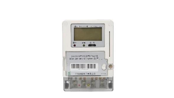 单相费控智能电能表有哪些功能?