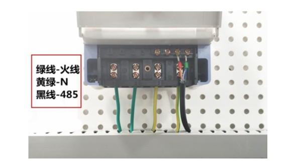 单相多功能电能表怎么接线?
