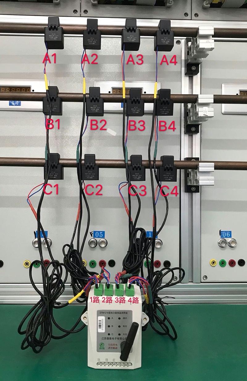 4路分表计电终端