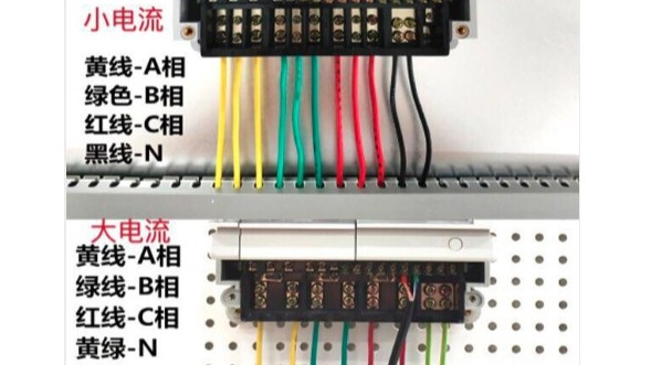 三相四线智能电能表接线注意事项