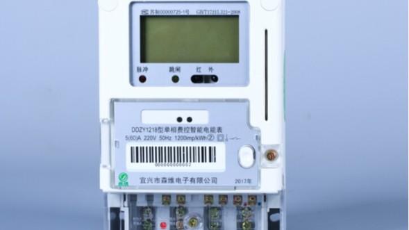 家用单相智能电能表怎么选?