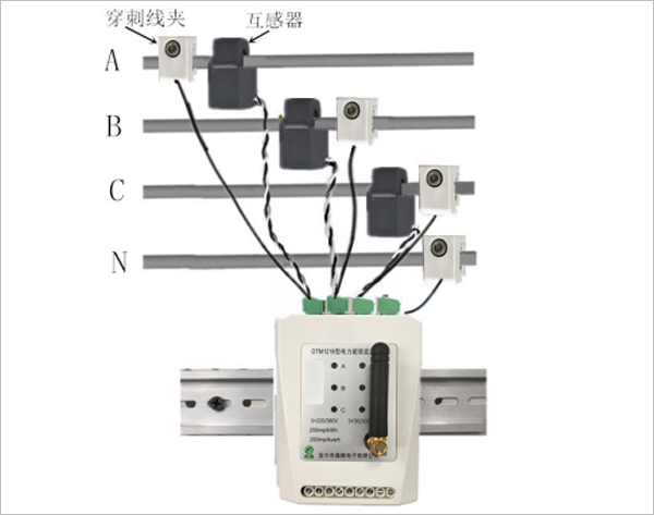 温测型电力能效监测终端(GPRS)