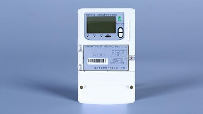 森维电子和您分享远程费控智能电表优点
