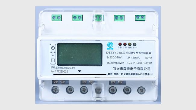三相导轨式电表接线及功能介绍