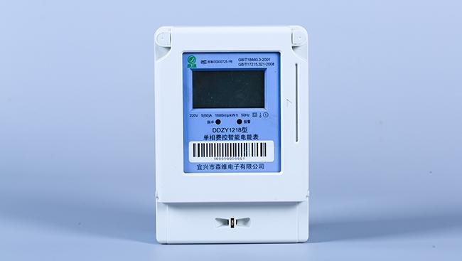 森维电子与您一起探讨预付费电能表未来发展前景