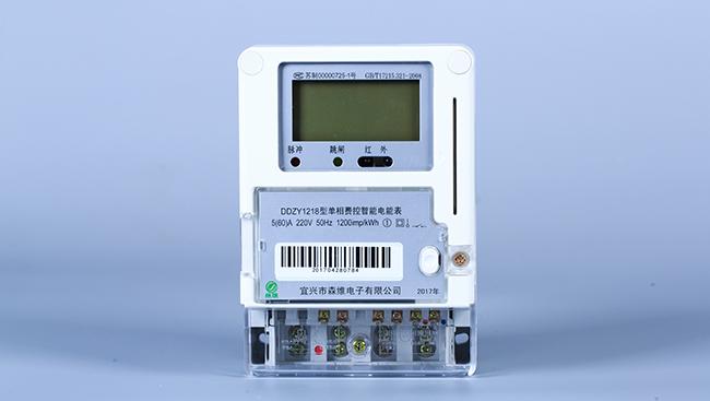 森维电子告诉您智能电表中的远程抄表功能的意义