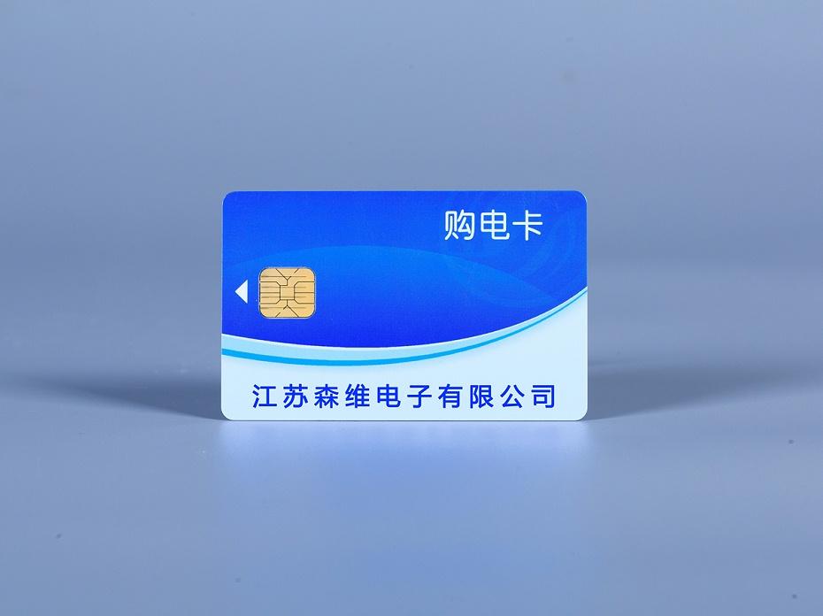 单相导轨式预付费电能表(本地IC卡)