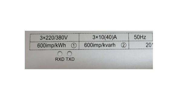 如何选择家用电表 20A还是40A