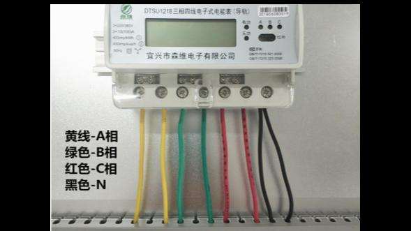 三相导轨式电能表怎么接线?