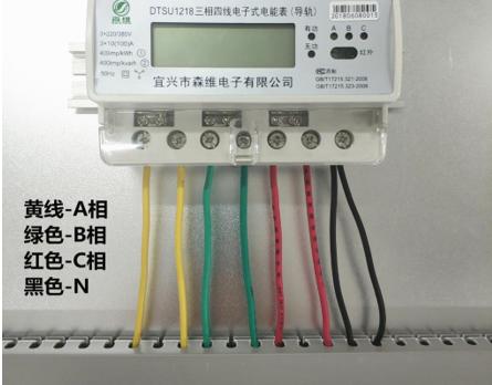 三相导轨表大电流接线图
