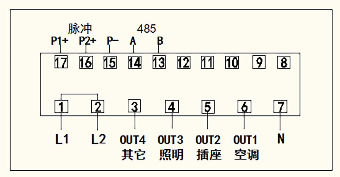 四回路电能表端子接线图