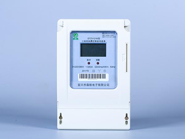 普通三相预付费电能表(IC卡)