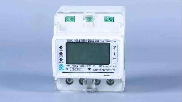 导轨式电表优质品牌-江苏森维智能电表厂家