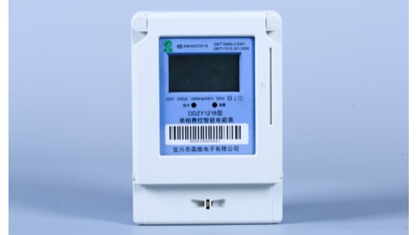 智能电表功能检测-费率时段功能及信号输出