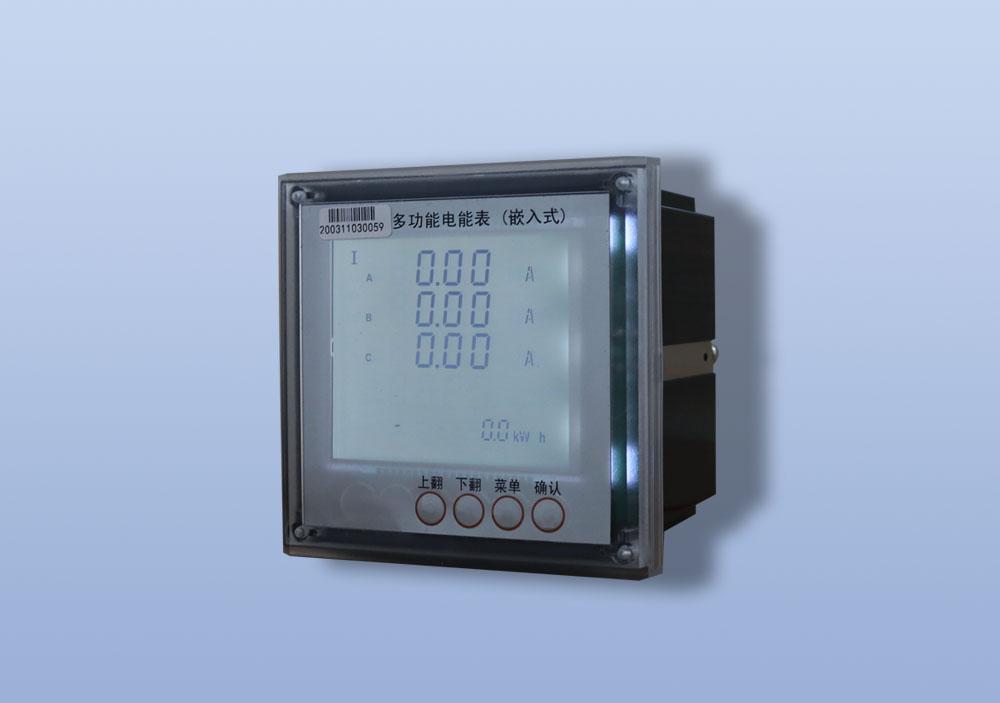 嵌入式多功能电表
