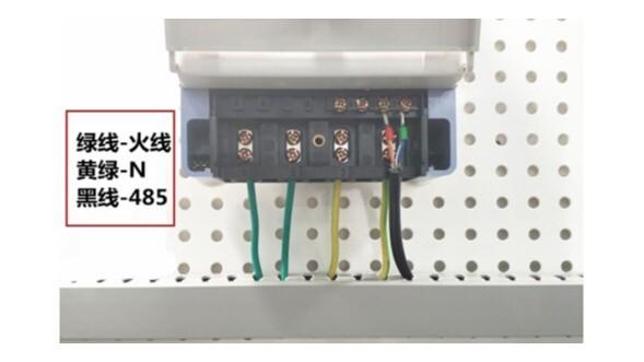 单相智能电表如何接线?