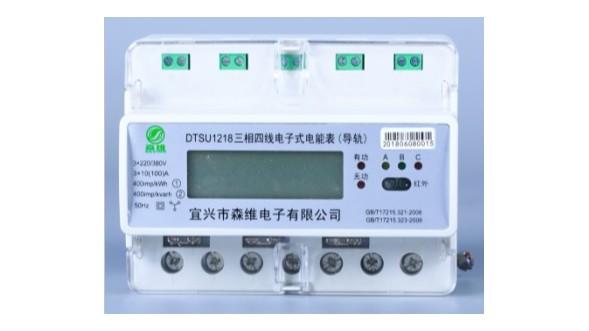江苏森维带您了解导轨式电能表的安装与使用
