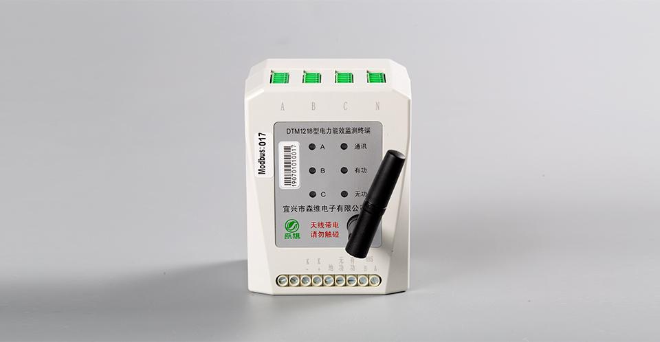 森维电子智慧工厂用电管理解决方案